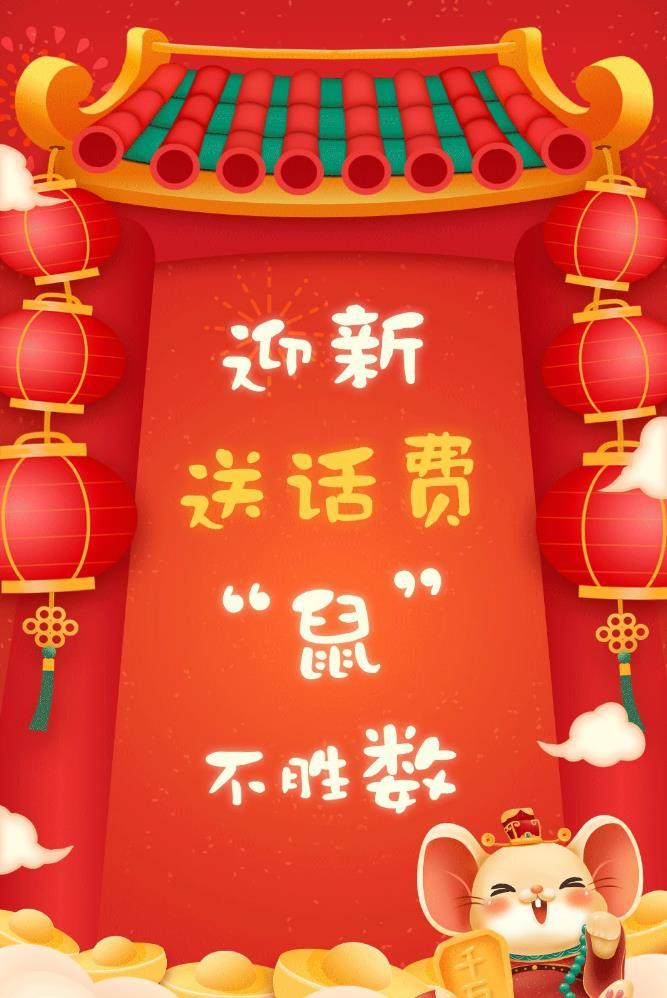 中国银行,充话费满50元立减5-20元优惠!