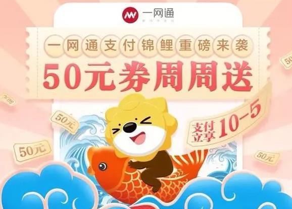 招商银行,苏宁小店领满69减10优惠券抽50元全品类券!