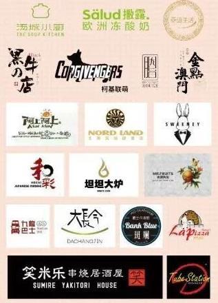 民生银行,北京蓝色港湾餐饮美食满300元减120元!