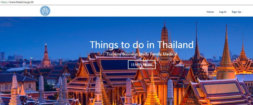 明年2月15日起,泰国将实行电子签!中国游客可在线申请!