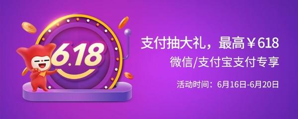 广州银行,微信、支付宝交易抽惠而浦净水器、刷卡金!
