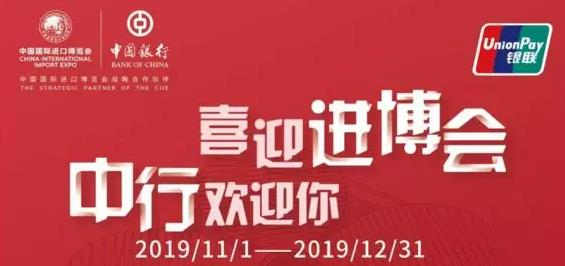 中国银行,Wagas集团旗下门店满50减20元优惠!