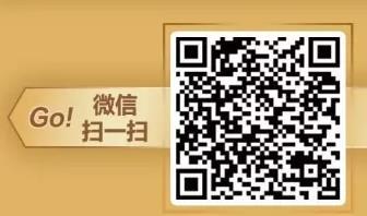 """建设银行,5元抢购50元""""汉堡王1折庆典代金券!"""