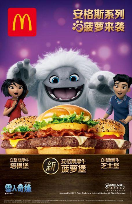 中国银行,北京麦当劳满30减10元!